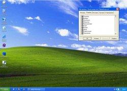 Windows XP SP3 Rus/Eng Final PRO 2011 (32bit 64bit) Original Complete & Ultimate Чистая Windows XP.  Полная версия. Оригинальный чистый образ Скачать торрент Windows XP SP3