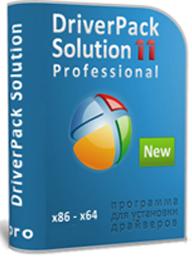 Скачать DriverPack Solution 11 Rus Торрент/Torrent Бесплатно DriverPack Pro Final 2011 Программа для Обновления Драйверов для Windows XP/7 32bit-64bit