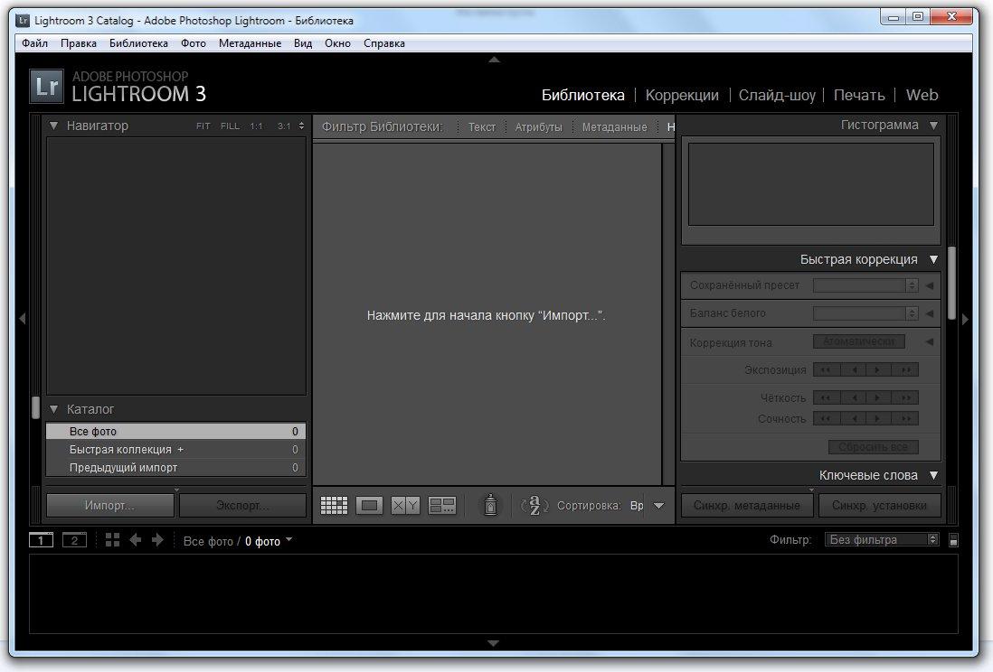 B Adobe Photoshop Lightroom.
