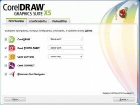 Бесплатный CorelDraw x5 Final 2011 на Русском Торрент Новый Графический редактор