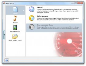 Бесплатная Nero 7 Final 2011 Русская версия! для Windows 7/XP Торрент