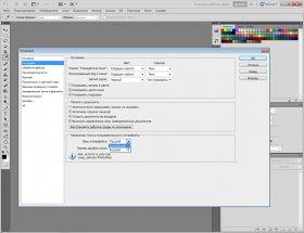 Бесплатный! Adobe Photoshop CS5/12 на Русском Торрент + Серийный номер Лучший графический редактор изображений 2012