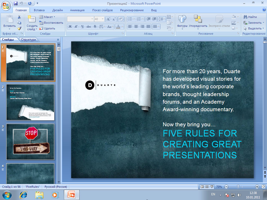 Powerpoint download