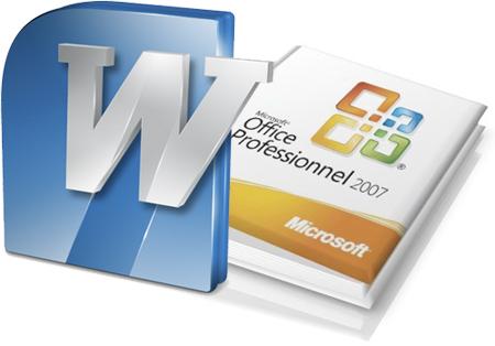 Бесплатный Microsoft Word 2007 Торрент Русская версия Текстовый редактор Word