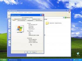 Скачать Торрент Windows XP Professional SP3 Чистая, Не требует Активации!