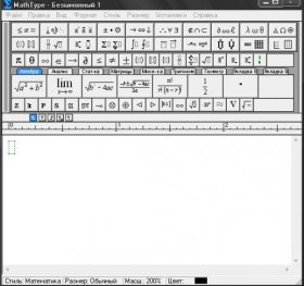 Скачть MathType Equation 6.7 Редактор формул Word
