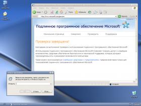 Скачать бесплатный Windows XP Pro SP3 Торрент, Не требует Активации!