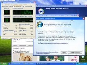Windows XP SP3 Professional VL Торрент Не требует Активации!